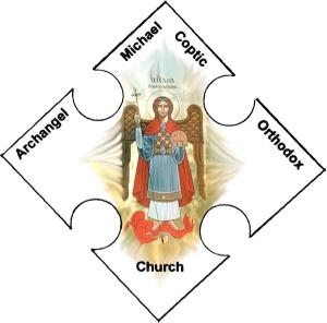 Archangel Michael Coptic Orthodox Church