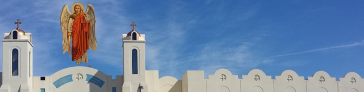 Archangel Michael Coptic Orthodox Church Servants Website